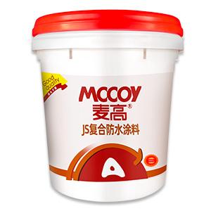 麦高JS复合防水材料