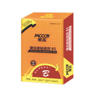麦高B5玻化砖粘结剂